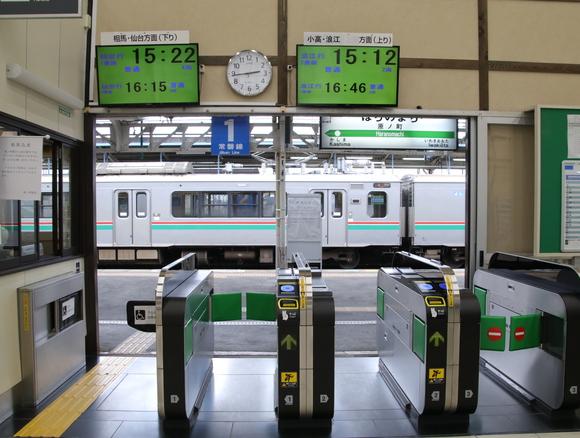 青春18切符 浪江駅まで行く旅_d0202264_11273847.jpg