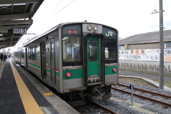 青春18きっぷ 浪江駅まで行く旅 _d0202264_11341480.jpg