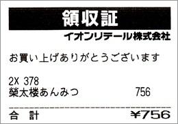 b0260581_19120500.jpg
