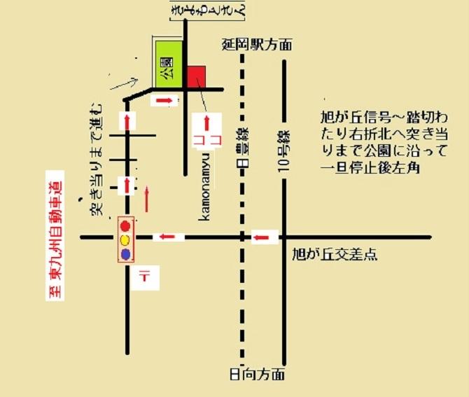 f0185981_17514381.jpg