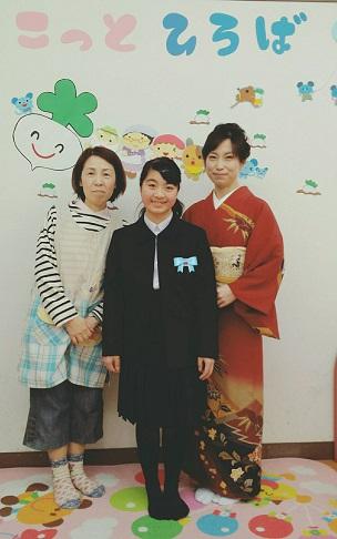 ご入園・ご入学おめでとうございます♪_b0079382_16252544.jpg