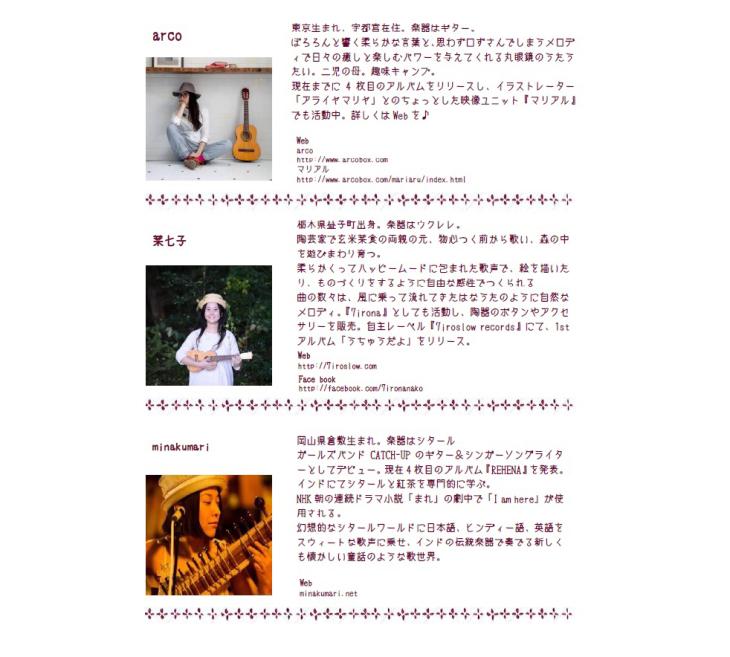 5月のライブと夜桜と_a0127284_13212075.jpg
