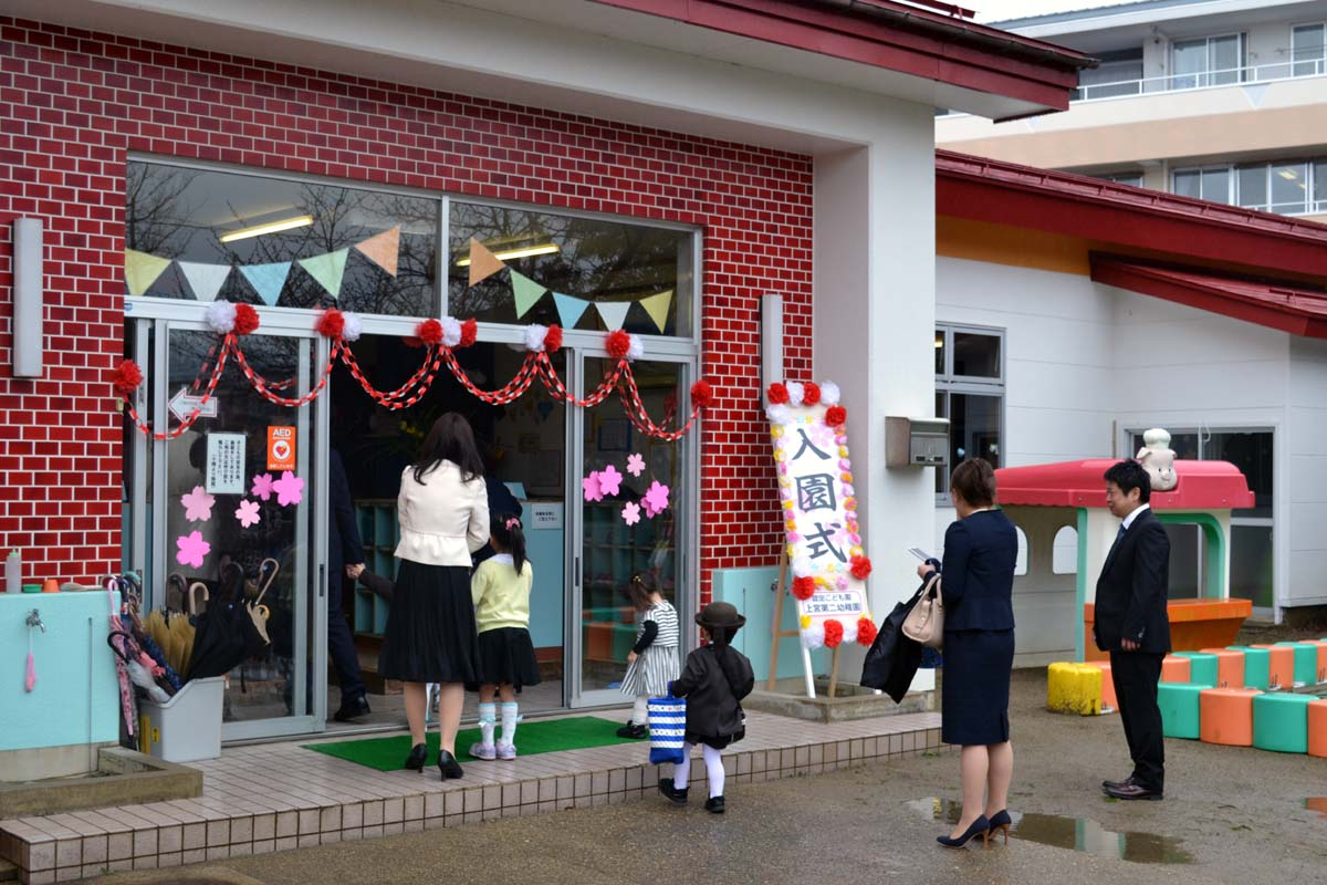 第二幼稚園 入園式_d0353789_11575933.jpg