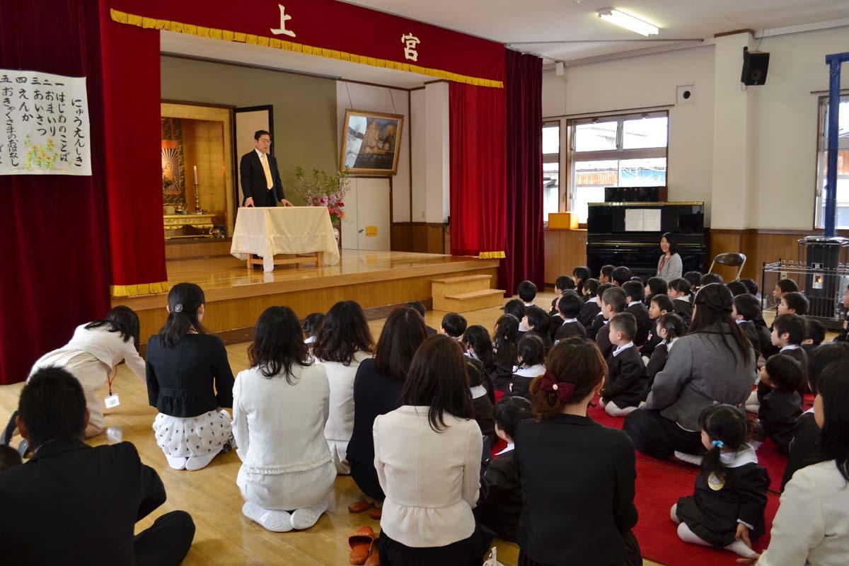 第二幼稚園 入園式_d0353789_11581963.jpg