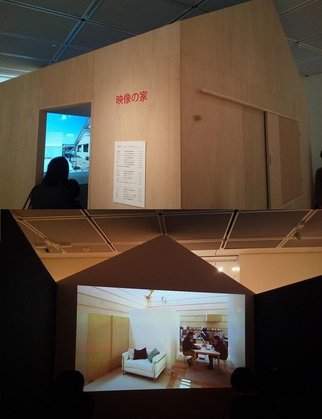 『日本、家の列島』@パナソニック汐留ミュージアム_a0057402_12380151.jpg