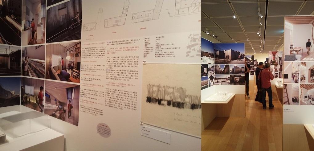 『日本、家の列島』@パナソニック汐留ミュージアム_a0057402_12514720.jpg