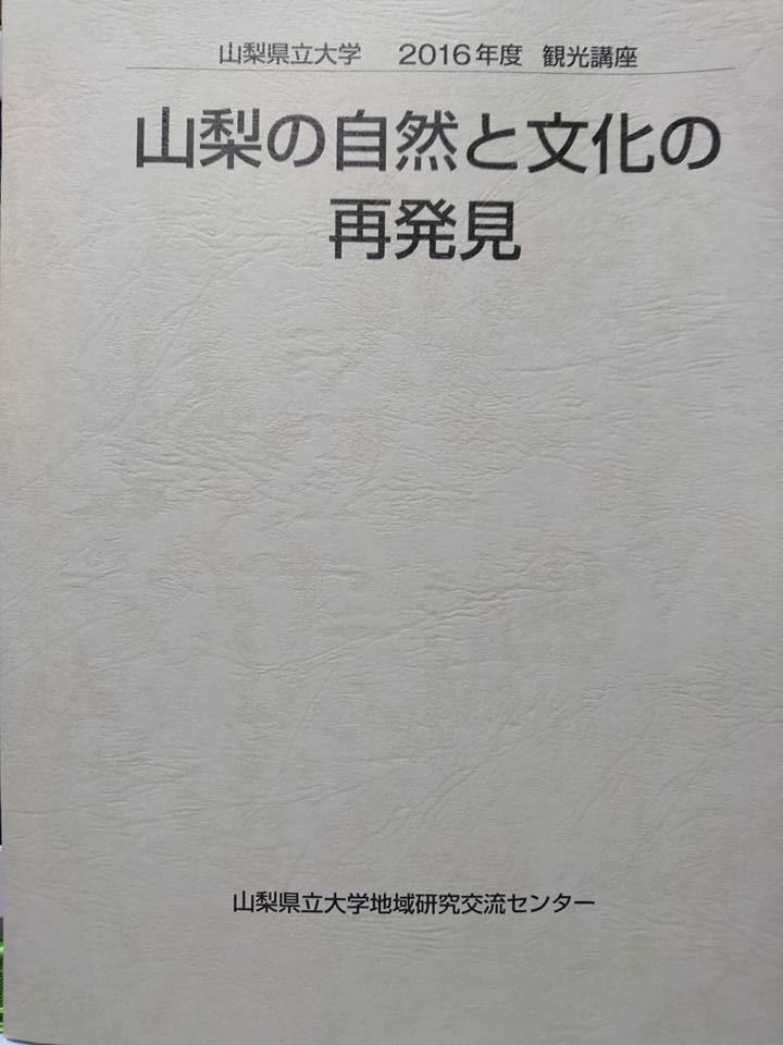 f0161535_13401193.jpg