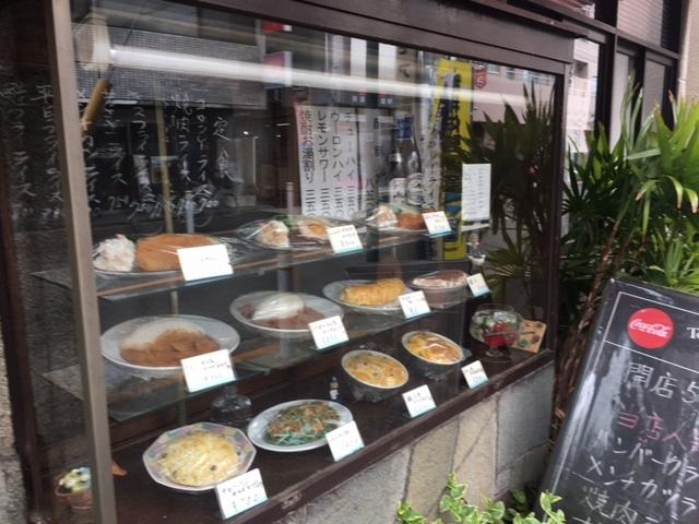 モヤさまに出た昭和なキッチン_a0359239_22154107.jpg