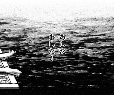 4月7日(金)【阪神-巨人】(甲子園)●3ー5_f0105741_15273785.jpg