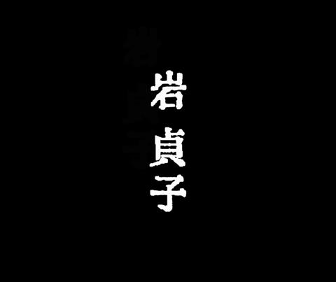 4月7日(金)【阪神-巨人】(甲子園)●3ー5_f0105741_15391158.jpg