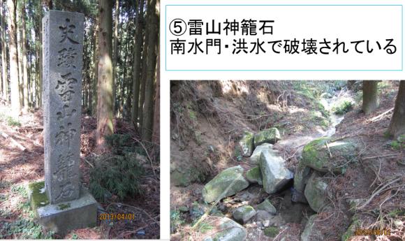 240神籠石の水門の技術は共通する_a0237545_09375807.png