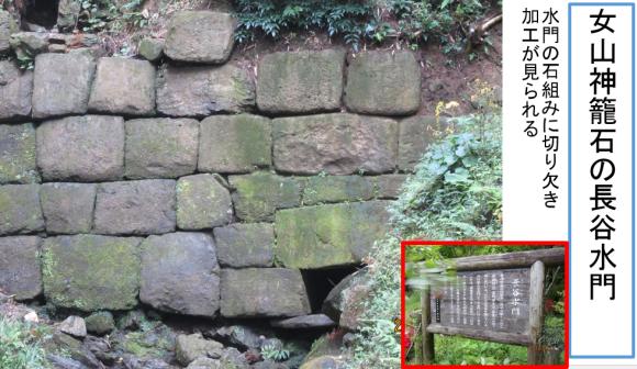 240神籠石の水門の技術は共通する_a0237545_09404835.png
