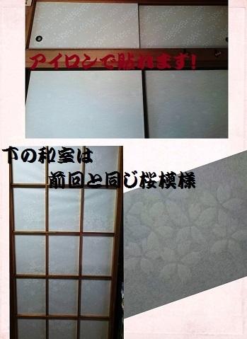 d0306248_17003665.jpg
