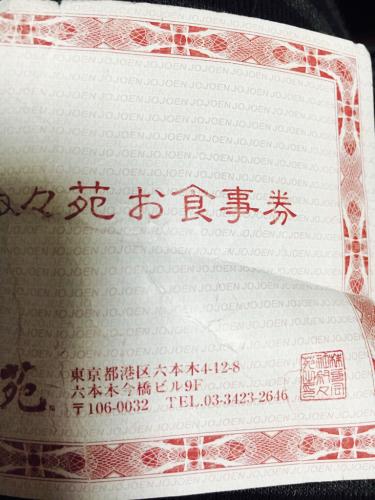 f0321950_21223913.jpg