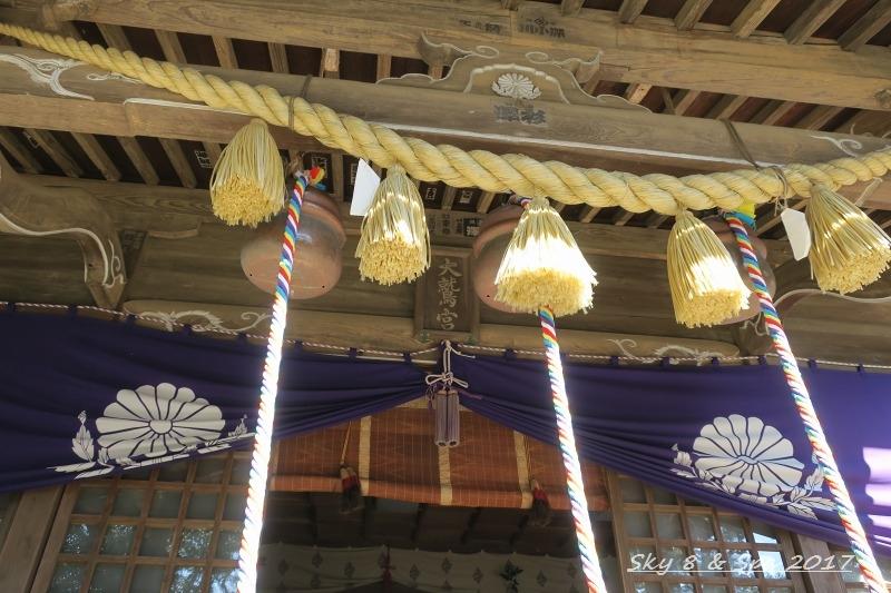 ◆ 千葉県印旛郡 「大鷲神社」へ (2017年2月)_d0316868_1103677.jpg