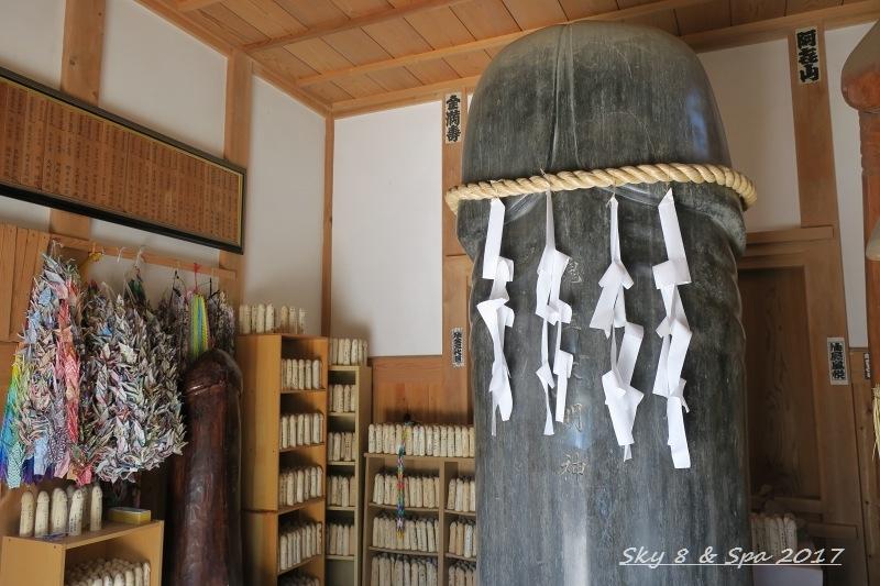 ◆ 千葉県印旛郡 「大鷲神社」へ (2017年2月)_d0316868_1165056.jpg