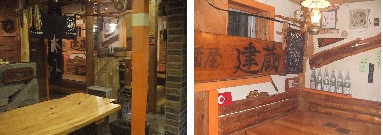 健さんの写真がある麻生の居酒屋「建蔵」 このお店行きました。_f0362073_10281549.jpg