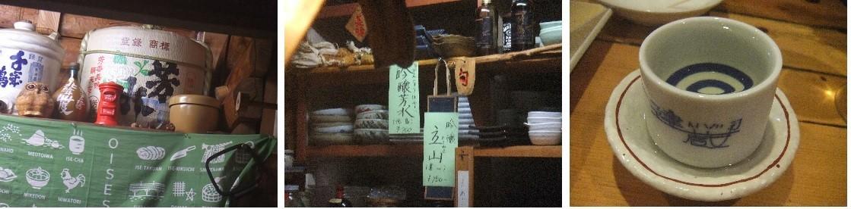 健さんの写真がある麻生の居酒屋「建蔵」 このお店行きました。_f0362073_10290394.jpg