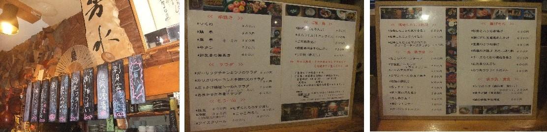 健さんの写真がある麻生の居酒屋「建蔵」 このお店行きました。_f0362073_10352659.jpg