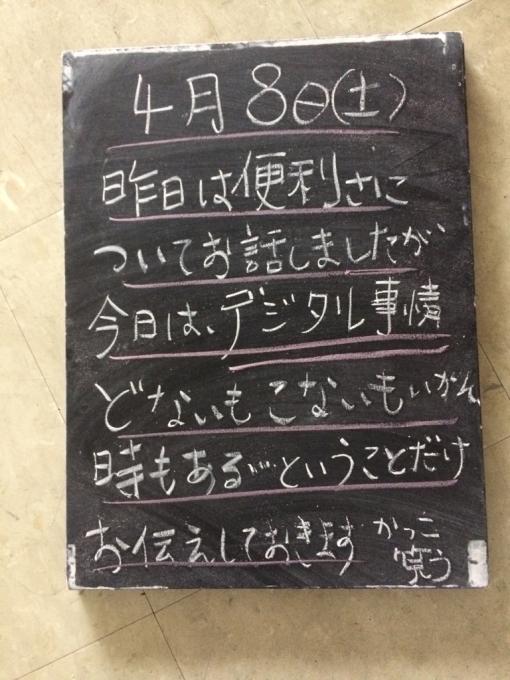 f0152875_08401618.jpg