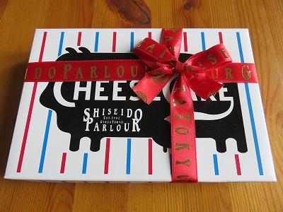 Shiseido Parlourのお菓子_b0209691_14070517.jpg