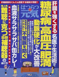 f0198592_15162926.jpg