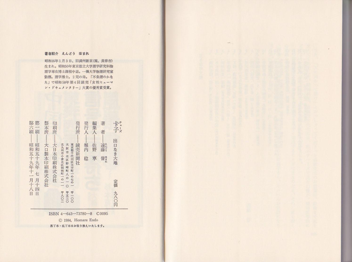 f0176500_1562412.jpg