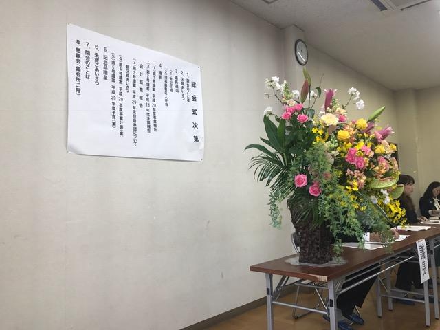 岩崎美紀さん祝ベストアマ_d0130714_1934174.jpg