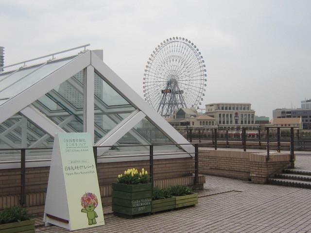 ♪春と共に★レオンジャックⅡ(千秋楽)_d0162225_21431271.jpg
