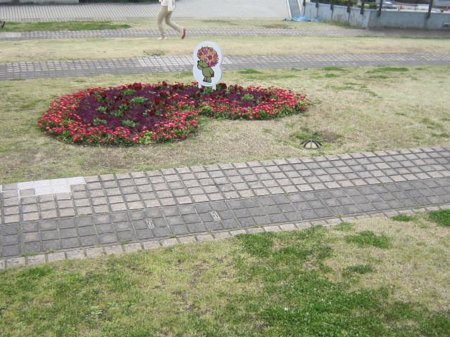 ♪春と共に★レオンジャックⅡ(千秋楽)_d0162225_21434767.jpg