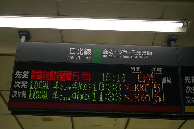 b0283432_20124932.jpg