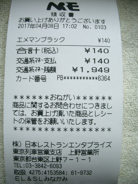 b0283432_2162325.jpg