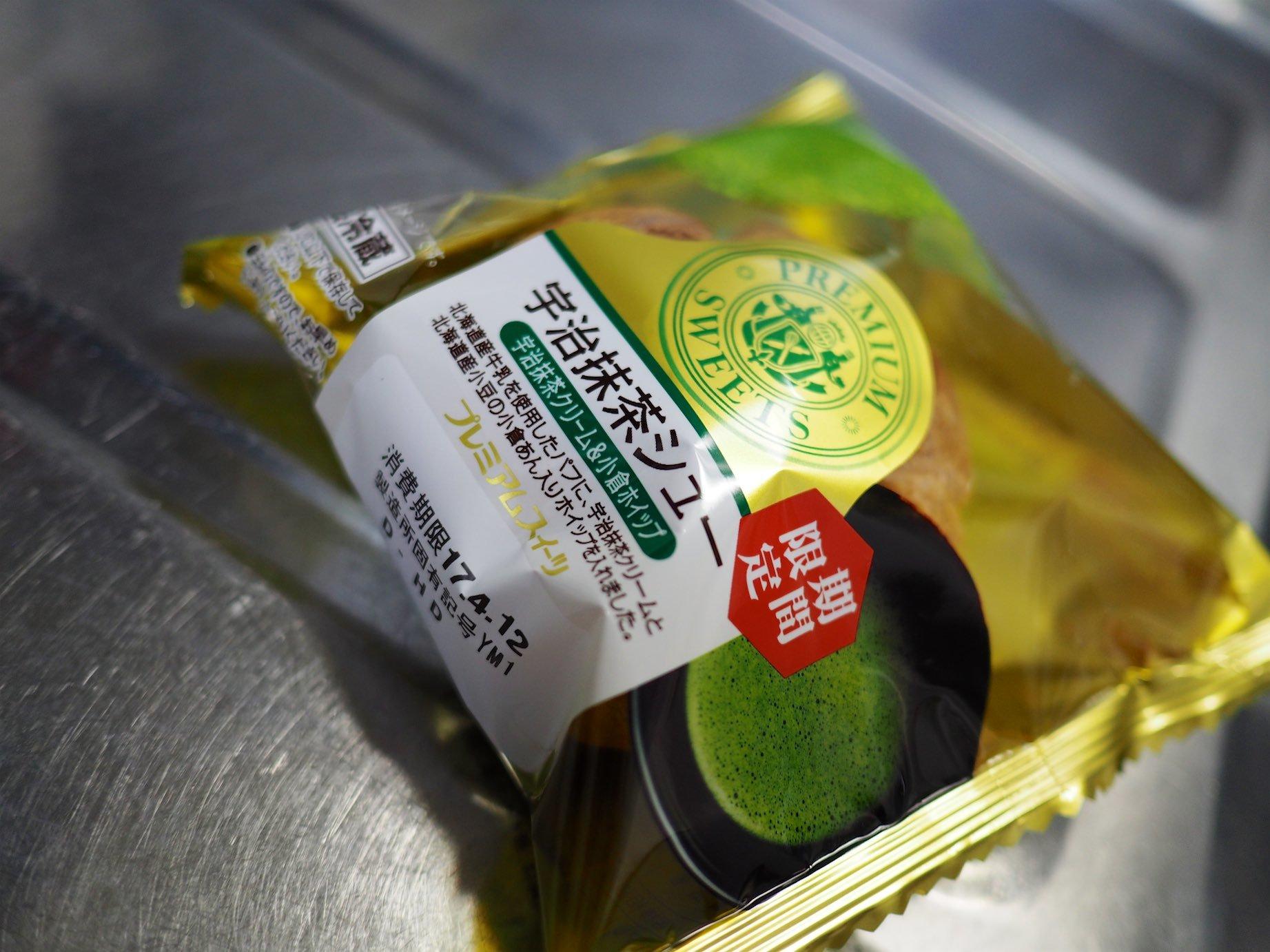山崎製パン PREMIUM SWEETS 宇治抹茶シューを食べる_b0360240_20490938.jpg