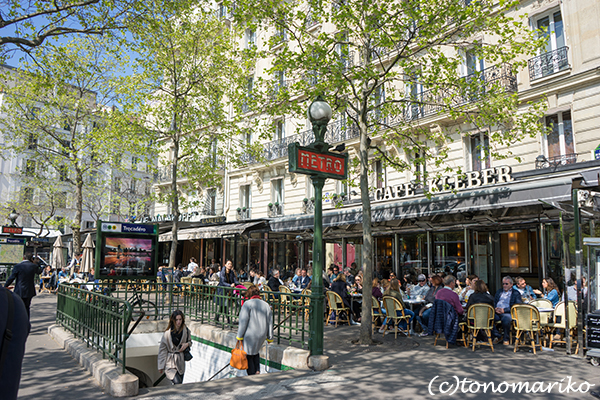 今週末はパリっ子ウキウキ夏に近いパリの春!_c0024345_07450122.jpg