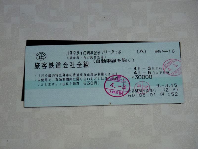 f0113552_20485355.jpg