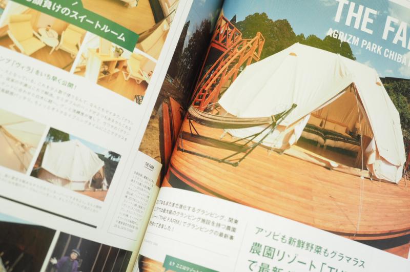 【掲載】ガルヴィ最新号 &アウトドアデイジャパン!_b0008655_08170083.jpg
