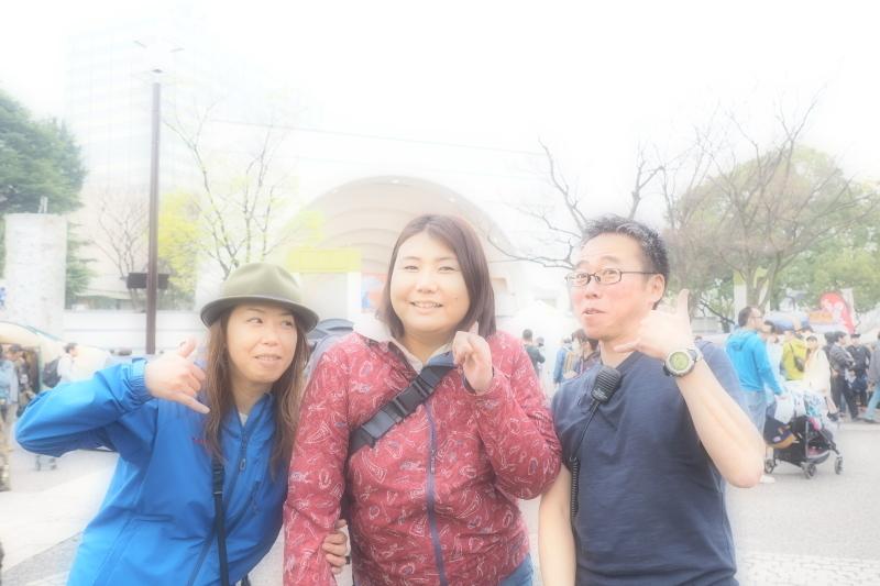 【Photo】アウトドアデイジャパン「笑顔」コレクション!_b0008655_21494267.jpg