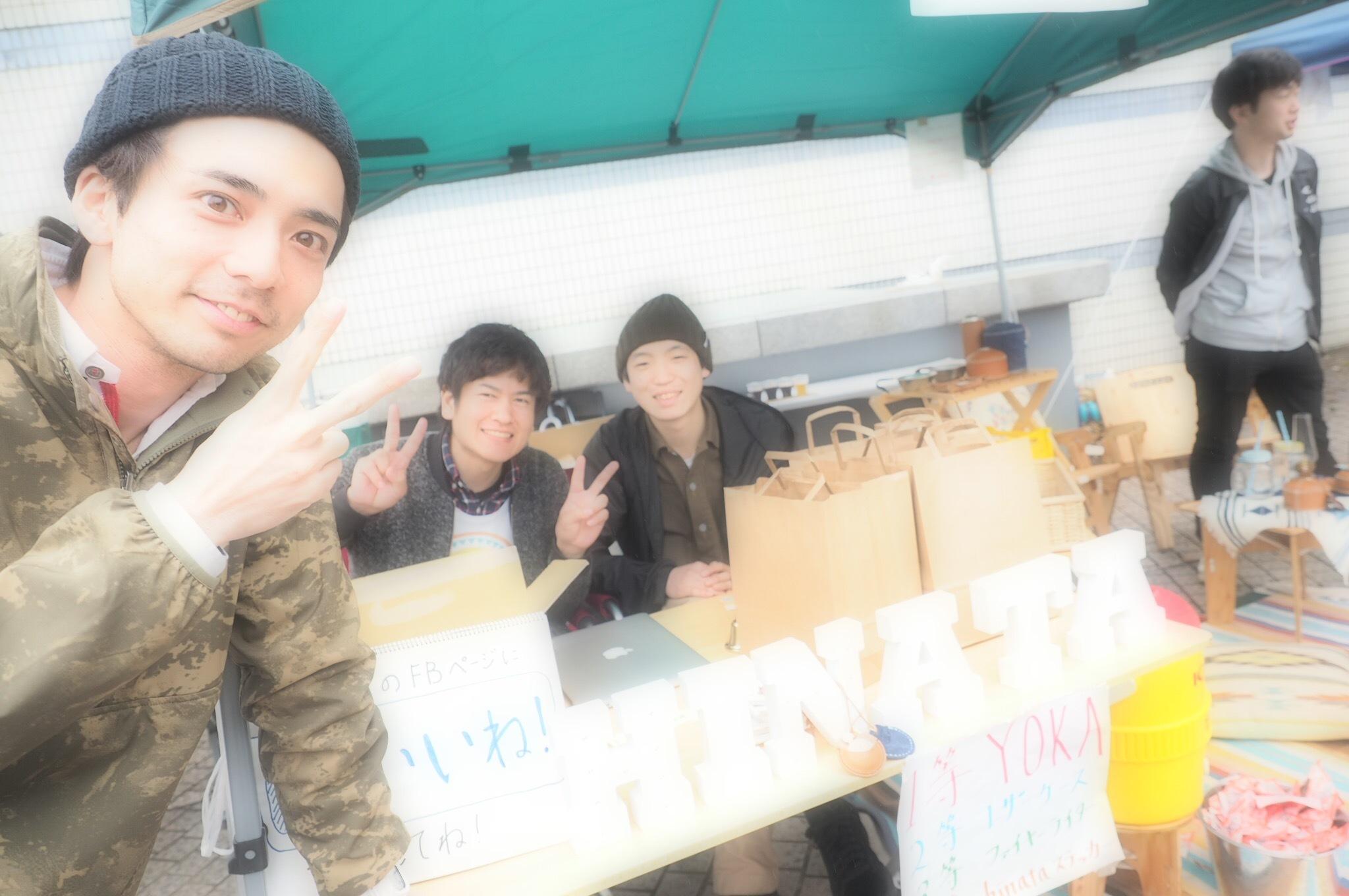 【Photo】アウトドアデイジャパン「笑顔」コレクション!_b0008655_21524090.jpg