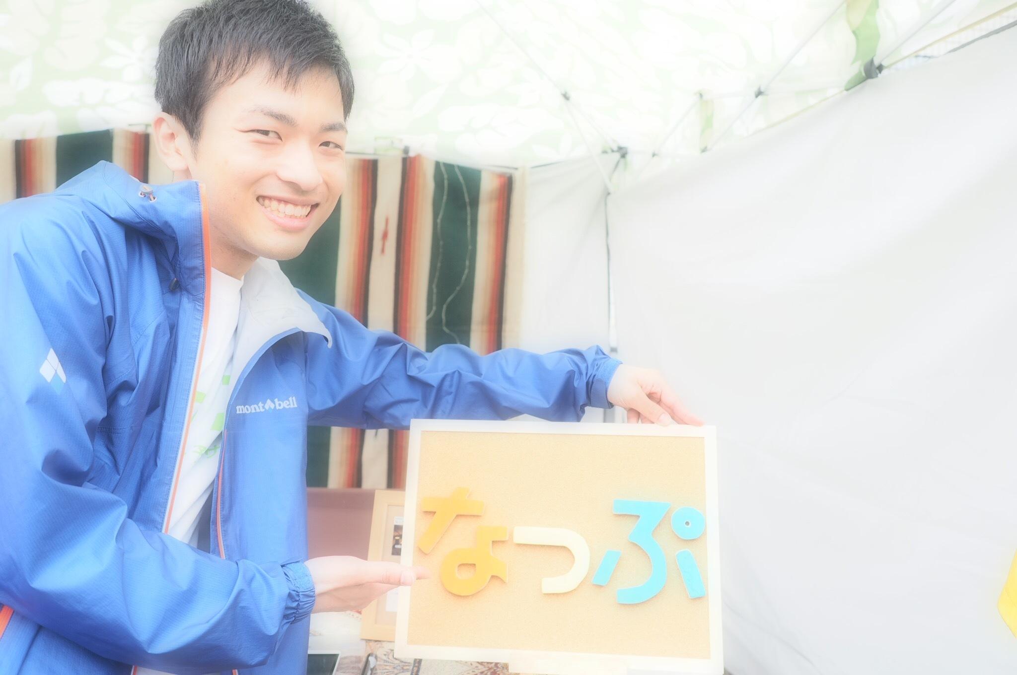 【Photo】アウトドアデイジャパン「笑顔」コレクション!_b0008655_21525658.jpg