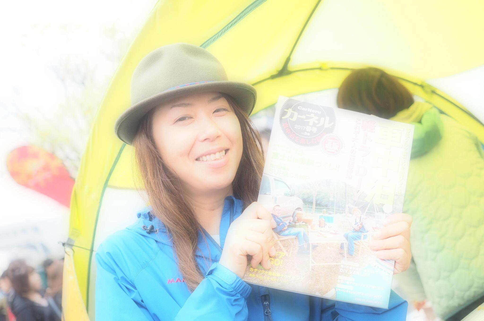 【Photo】アウトドアデイジャパン「笑顔」コレクション!_b0008655_21532849.jpg