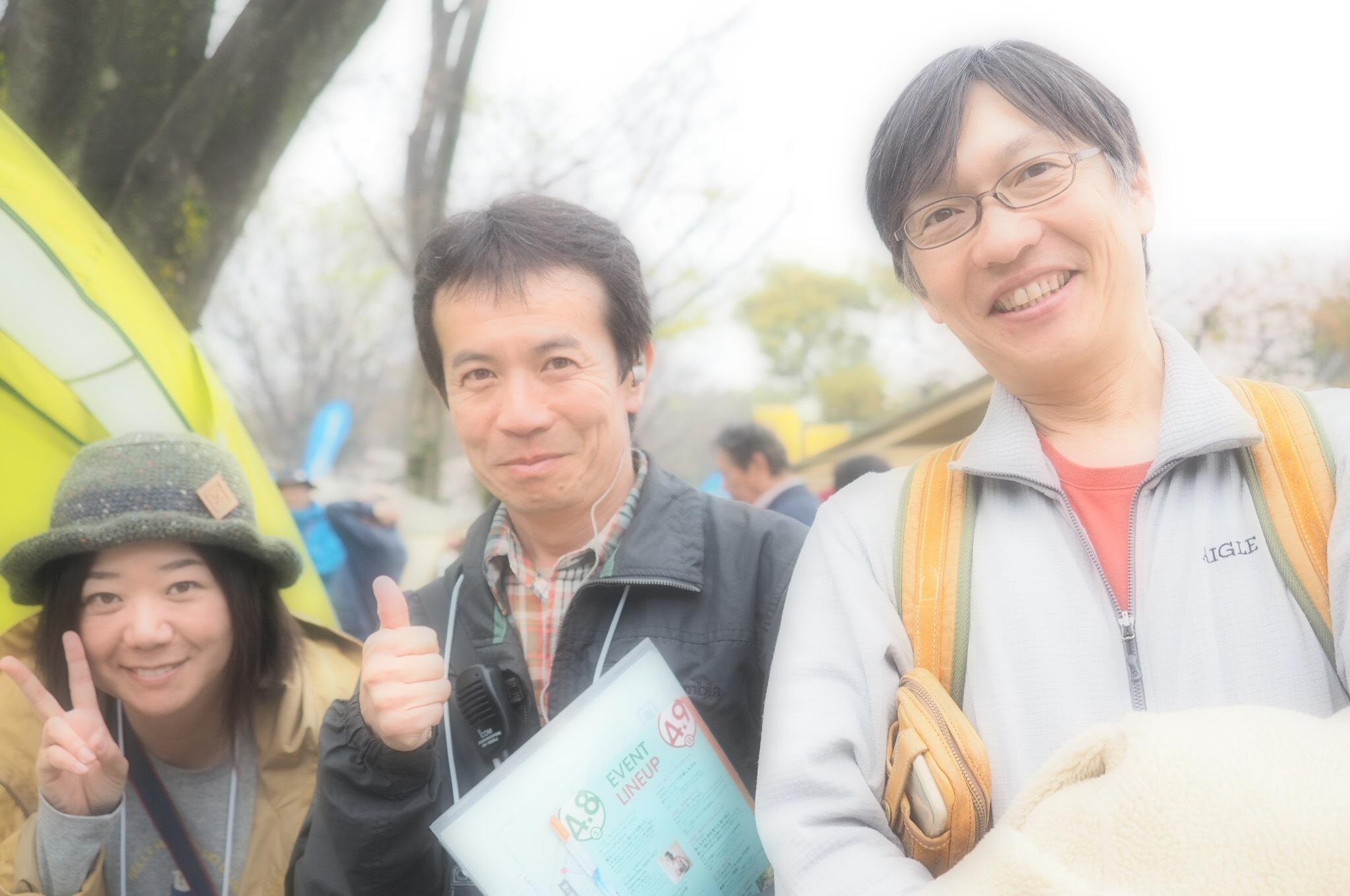 【Photo】アウトドアデイジャパン「笑顔」コレクション!_b0008655_21534381.jpg