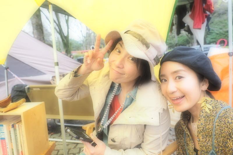【Photo】アウトドアデイジャパン「笑顔」コレクション!_b0008655_21591097.jpg