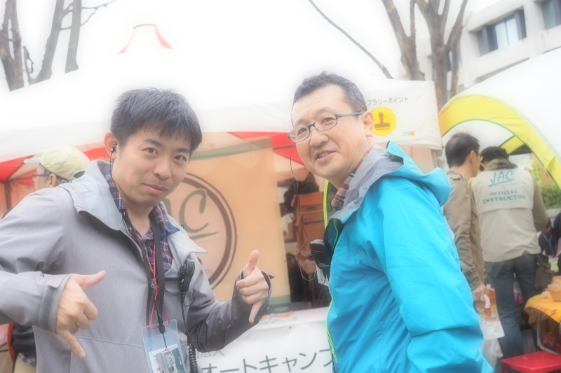 【Photo】アウトドアデイジャパン「笑顔」コレクション!_b0008655_22084109.jpg