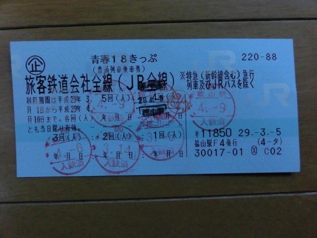 c0328559_20280998.jpg
