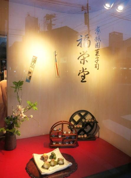春のおやつ *さくら餅といちご大福_f0236260_02012309.jpg