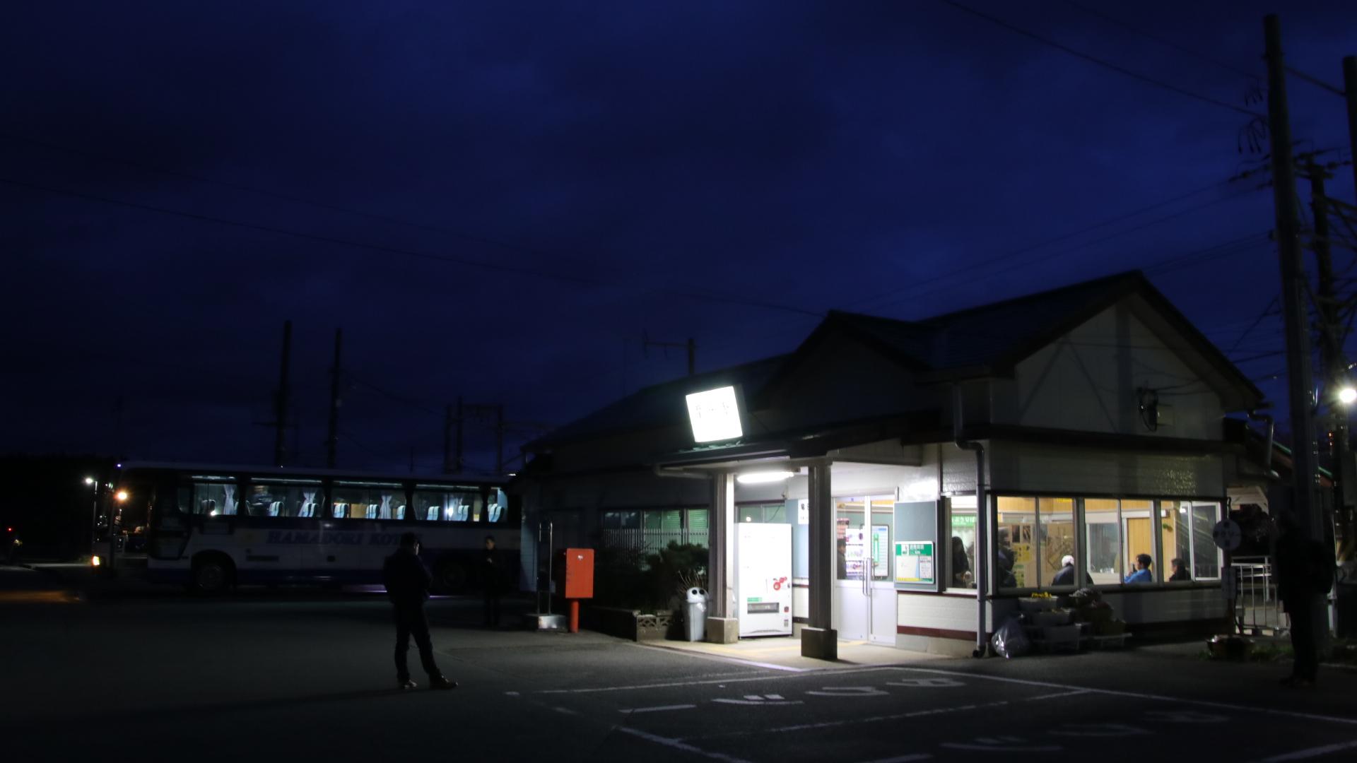 JR竜田駅 _d0202264_11152611.jpg