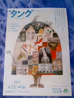 ご案内/Opera Concert_d0090888_10143539.jpg
