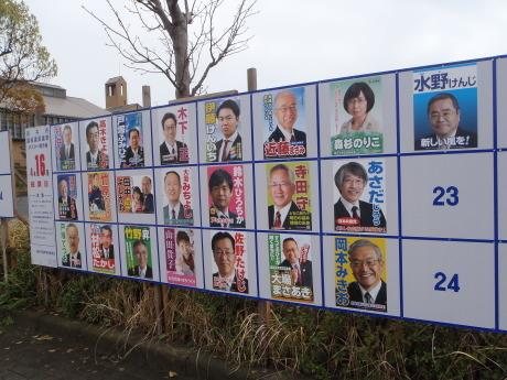 4/9袋井市議選挙 本日スタート_c0184994_12423486.jpg