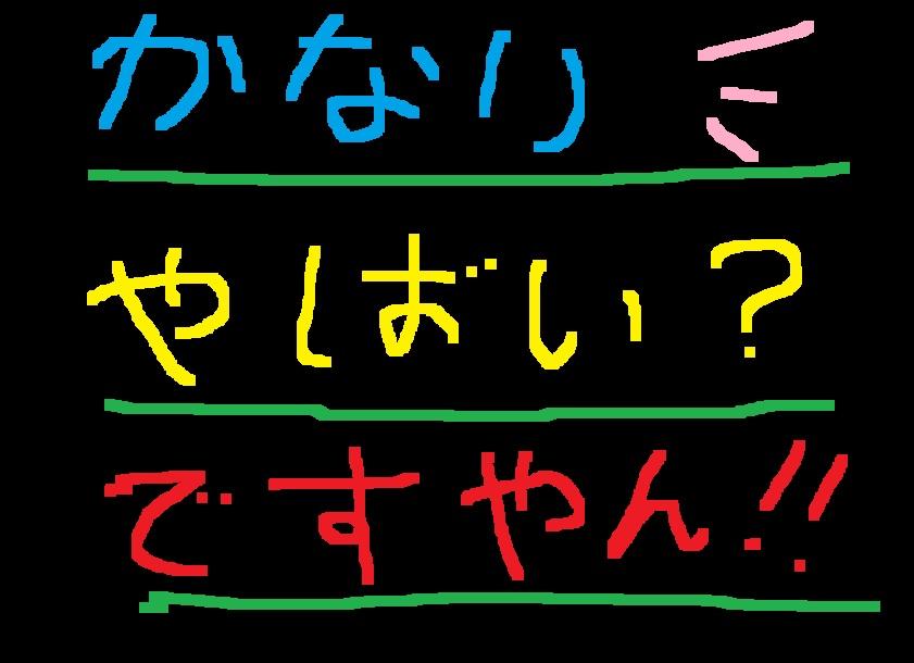 f0056935_2042816.jpg
