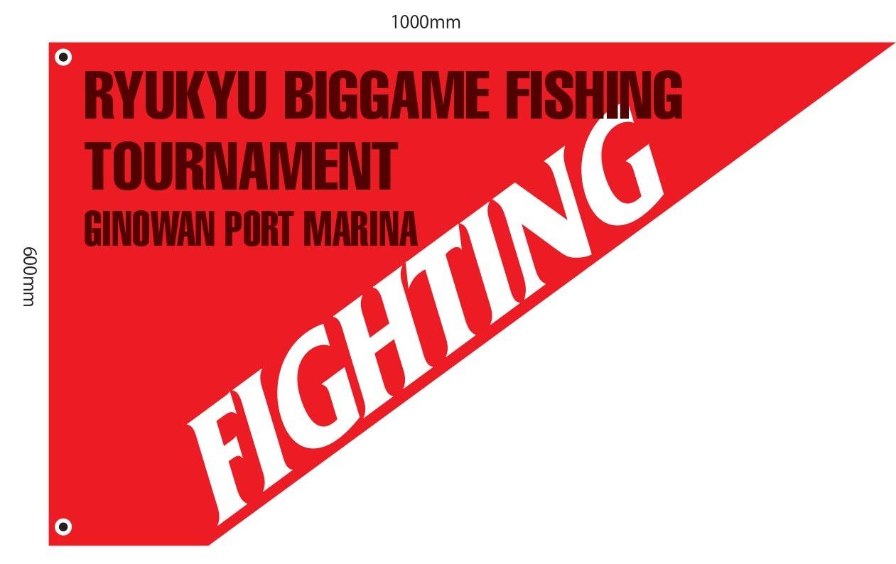 琉球ビッグゲームフィッシングトーナメント_f0009039_11464511.jpg